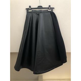 コムデギャルソン(COMME des GARCONS)のノアールケイニノミヤ プリーツレザードッキングスカート(ロングスカート)