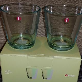 イッタラ(iittala)の新品 イッタラ カルティオ 210(グラス/カップ)