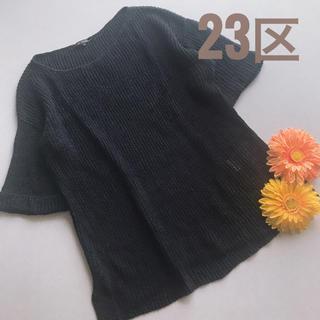 ニジュウサンク(23区)の23区 半袖 ニット(カットソー(半袖/袖なし))