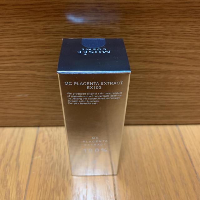 FROMFIRST Musee(フロムファーストミュゼ)のミュゼコスメ ミュゼ MCプラセンタエキスEX100 30ml コスメ/美容のスキンケア/基礎化粧品(美容液)の商品写真