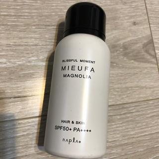 ナプラ(NAPUR)のナプラ ミーファ フレグランスUVスプレー マグノリア(80g)(日焼け止め/サンオイル)