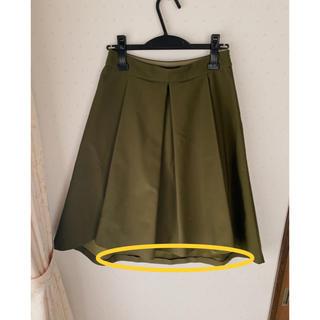 デミルクスビームス(Demi-Luxe BEAMS)のDemi-Luxe Beamsカーキフレアスカート(ひざ丈スカート)