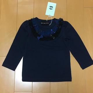 フェフェ(fafa)のパンパンチュチュ 新品 90 チュールリボントップ トップス Tシャツ(Tシャツ/カットソー)