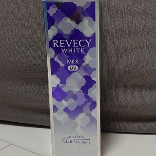ヤクルト(Yakult)のリベシィホワイト UVカットミルクb(乳液/ミルク)
