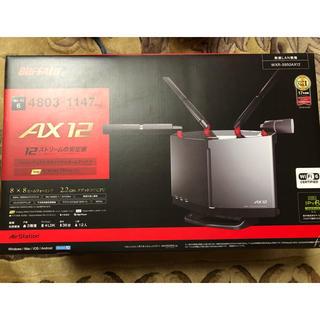 バッファロー(Buffalo)の【新品】バッファロー  無線LAN親機 WXR-5950AX12(PC周辺機器)