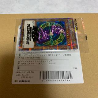 コナミ(KONAMI)のブラックマジシャン プリズマ 最安値(シングルカード)