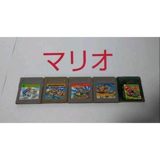 ゲームボーイ(ゲームボーイ)の≪名作シリーズGB≫マリオ5作品セット(携帯用ゲームソフト)