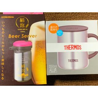 サーモス(THERMOS)の早い者勝ちビールが美味しくなる!サーモス真空断熱マグカップ350mlと絹泡セット(タンブラー)