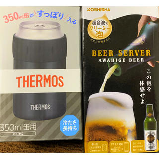 サーモス(THERMOS)のビールが美味しくなる!!サーモス保冷缶ホルダー黒350mlと泡ひげビアーセット(タンブラー)