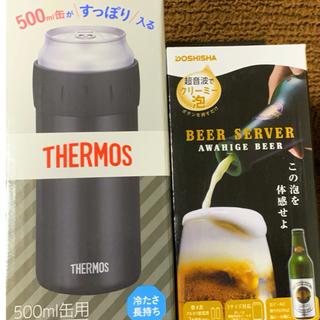 サーモス(THERMOS)のビールが美味しく楽しめる!サーモス保冷缶ホルダー黒350mlと泡ひげビアーセット(タンブラー)