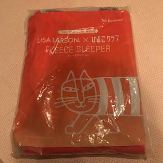 リサラーソン(Lisa Larson)の蒟蒻畑様専用(その他)