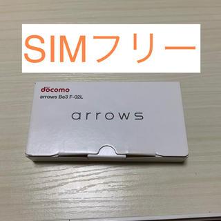フジツウ(富士通)の《SIMフリー 新品未使用》 arrows Be3 ホワイト F02L(携帯電話本体)