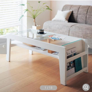 ガラステーブル ホワイト (ローテーブル)
