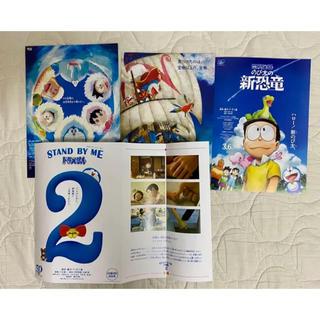 ショウガクカン(小学館)の映画 ドラえもん チラシ 4枚セット(印刷物)