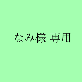 ジャニーズジュニア(ジャニーズJr.)のTravisJapan 中村海人 アクスタ 第3弾(その他)