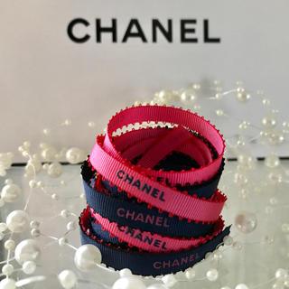 シャネル(CHANEL)の正規品 2020年バレンタイン限定 レア シャネルリボン 各1m×2本(その他)
