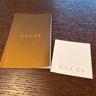 グッチ(Gucci)のGUCCI グッチ ガットリ カタログ(ファッション)