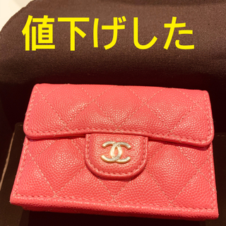 シャネル(CHANEL)のりん様専用シャネル人気三つ折り財布(財布)