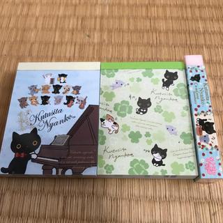サンエックス(サンエックス)の靴下にゃんこ (ノート/メモ帳/ふせん)