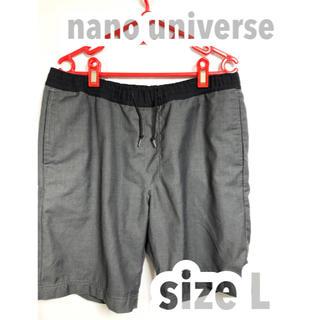 ナノユニバース(nano・universe)のナノユニバース ハーフパンツ ショートパンツ きれいめ シンプル カッコいい(ショートパンツ)