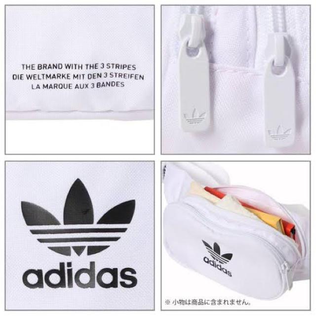 adidas(アディダス)のアディダスオリジナルス ボディーバッグ メンズのバッグ(ボディーバッグ)の商品写真