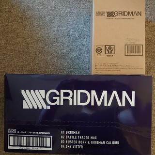 バンダイ(BANDAI)の新品 スーパーミニプラ SSSS.グリッドマン+グリッドナイト&グリッドマン(プラモデル)