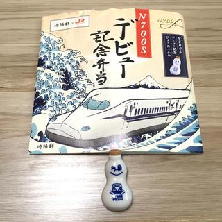 限定 崎陽軒 N700Sデビュー記念弁当 ひょうちゃん