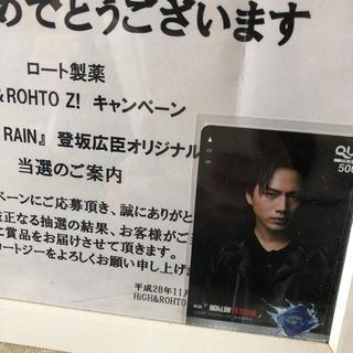サンダイメジェイソウルブラザーズ(三代目 J Soul Brothers)の登坂広臣(ミュージシャン)