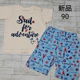 アンパサンド(ampersand)の【新品】子供服 Ampersand ワンマイルウェア 上下セット 白青 90(Tシャツ/カットソー)