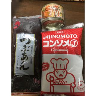 アジノモト(味の素)の北海道産小豆つぶあん★味の素コンソメ業務用★サバ缶セット(菓子/デザート)