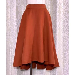 ニジュウサンク(23区)の23区×RITA TAKAHASHIコラボ オレンジウールスカート(ロングスカート)