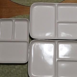 ムジルシリョウヒン(MUJI (無印良品))の無印良品 磁気仕切り皿 大2 小1 合計3枚☆(食器)