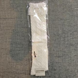 エニィファム(anyFAM)の新品any FAMオーバーニーソックス19〜21cm(靴下/タイツ)