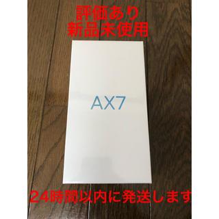 ラクテン(Rakuten)の新品 oppo AX7 simフリー ゴールド(スマートフォン本体)