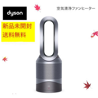 Dyson - ダイソン Dyson Pure Hot+Cool Link HP03 IS