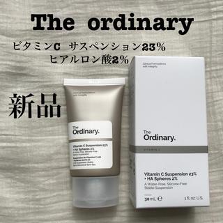 The ordinaryビタミンC サスペンション23% + ヒアルロン酸 2%(フェイスクリーム)