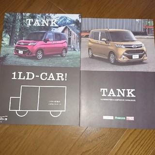 トヨタ - トヨタタンクTOYOTA TANKカタログ