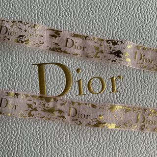ディオール(Dior)のDior ディオール リボン 最新 2本 130cm ラッピング(ラッピング/包装)
