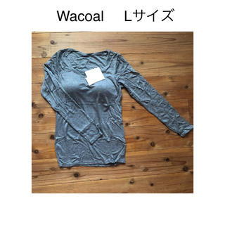 ワコール(Wacoal)のワコール ブラトップ 長袖(アンダーシャツ/防寒インナー)