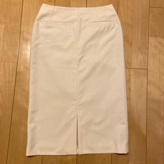 デミルクスビームス(Demi-Luxe BEAMS)のDemi-Luxe BEAMS フロントスリットタイトスカート(ひざ丈スカート)