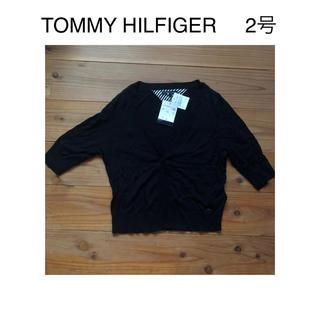 トミーヒルフィガー(TOMMY HILFIGER)のカーディガン tommy hilfiger(カーディガン)