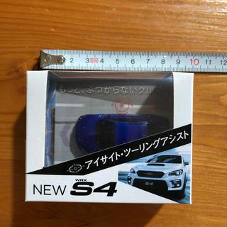 スバル(スバル)のスバル NEW S4 WRX プルバックマグネットカー ミニカー【非売品】ブルー(ミニカー)