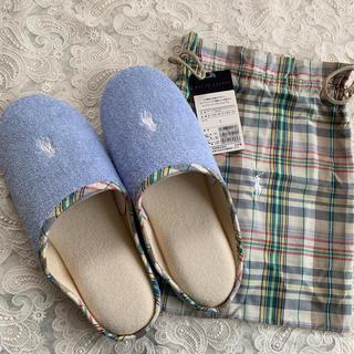 ラルフローレン(Ralph Lauren)のラルフローレン ルームシューズ巾着付き 新品(スリッパ/ルームシューズ)