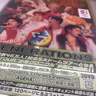 """ジェネレーションズ(GENERATIONS)のGENERATIONS LIVE TOUR 2019""""少年クロニクル""""(初回生産(ミュージック)"""