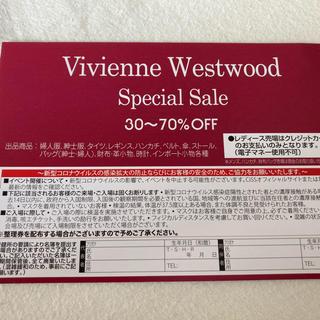 ヴィヴィアンウエストウッド(Vivienne Westwood)のヴィヴィアンウエストウッドファミリーセール(その他)