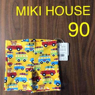 ミキハウス(mikihouse)の★新品★ミキハウス 水着 90㎝(水着)