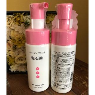 コラージュフルフル(コラージュフルフル)の✳︎新品✳︎コラージュフルフル泡石鹸【ピンク】(ボディソープ/石鹸)