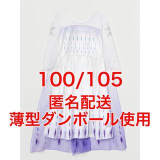 エイチアンドエム(H&M)のH&M エルサ ドレス 精霊 エンディング 仮装 キッズ 100 ハロウィン(ドレス/フォーマル)