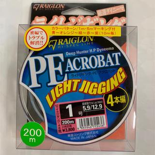PEライトジギング 1号(釣り糸/ライン)