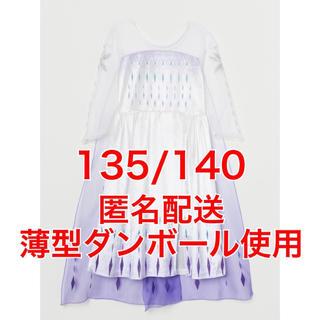 エイチアンドエム(H&M)のH&M エルサ ドレス 精霊 エンディング 仮装 キッズ 140 ハロウィン(ドレス/フォーマル)